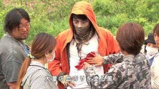 映画『彼岸島 デラックス』の舞台裏をちょこっと公開! 宮本篤を演じる...