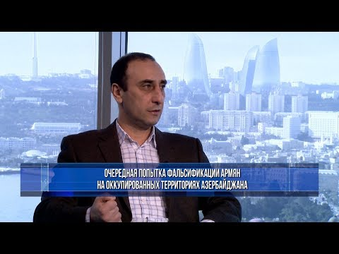 Очередная попытка фальсификации армян на оккупированных территориях Азербайджана