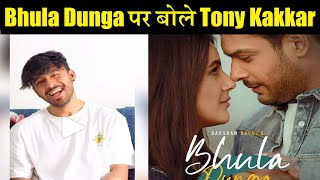 Download song Tony Kakkar's All Praise For Shehnaaz Gill & Her Song Bhula Dunga| Tony Kakkar On Shehnaaz