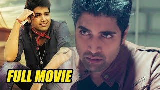 Adivi Sesh New Recent Telugu Full Movie | Adivi Sesh | Jade Tailor | Sithara