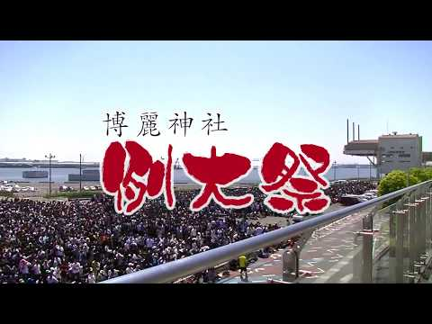【東方Project】第四回秋季例大祭告知動画~アトレ秋葉原夏祭りVER~