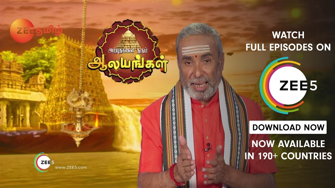 Arputham Tharum Alayangal | Best Scene | Episode - 1509 | Zee Tamil Devotional TV Show