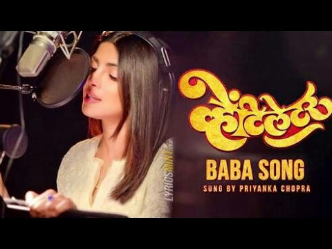 Baba Song Ringtone From Ventilator Movie
