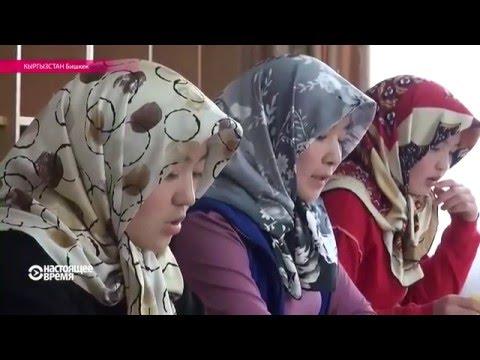 исламские знакомства черкесия