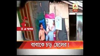 Son beats father in Ashoknagar