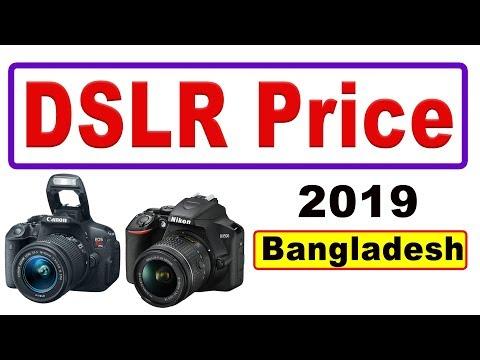 DSLR Camera Price In Bangladesh 2019 ।।Canon- Nikon -Sony।। #Photo Vision