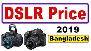Showroom no-1:------ level-1, block-b, shop no-49,50, bashundhara city shopping mall. panthapath,dhaka-1215 contact no-- 01974772191,01714772191 no-...
