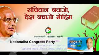 Samvidhan Bachao ,Women's wing, Nationalist Mahila Congress  Yashwantrao Chavan Pratishthan