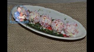 Закуска Рафаэлло из крабовых палочек с плавленным сыром. Нежнейшая закуска