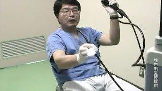 大腸内視鏡検査、座った姿勢なら苦痛少ない 堀内医師にイグ・ノーベル賞