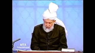 Al Kauthar