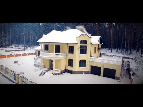 Дом на Лесной поляне