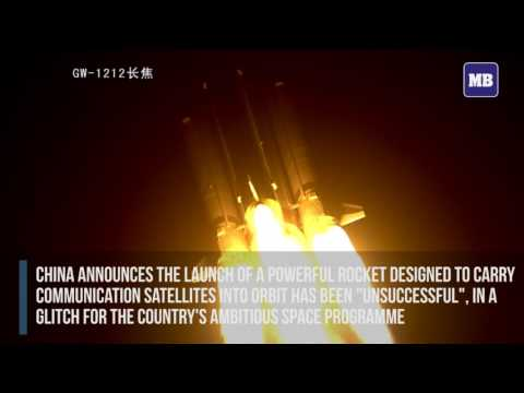 China heavy-lift carrier rocket launch fails
