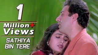 Sathiya Bin Tere Dil Maane Na | 4K VIdeo | Himmat 1996 | Sunny Deol Tabbu | Bollywood Songs