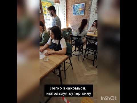 ИГРА СУПЕР СИЛА НЕТВОРКИНГА