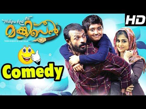 Latest Malayalam Comedy Scenes 2017 | Philips and the Monkey Pen Comedy | Jayasurya | Innocent