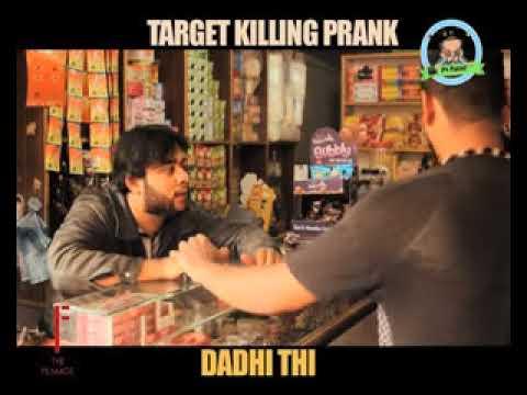 Celebrity Funny Prank   With Irfan motiwala By   Nadir Ali   in   P4 Pakao     YouTube