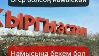 Шайлоо 2017 выборы 2017 Кыргызстан