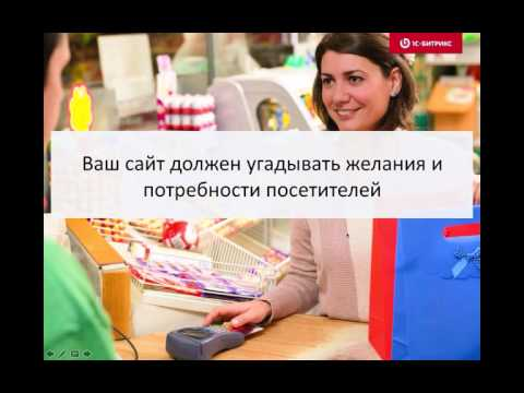 Интернет-магазин бытовой электроники Elhaus.Ruиз YouTube · Длительность: 1 мин33 с