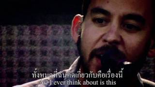Linkin Park - From the Inside ซับไทย