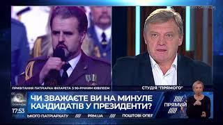 Головне, що треба запитати у кандидатів в президенти: ми йдемо в НАТО, чи ні - Гримчак