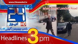 News Headlines | 3:00 PM | 24 June 2018 | 24 News HD