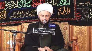 الاسس القرانية للنهضة الحسينية | ١٥|