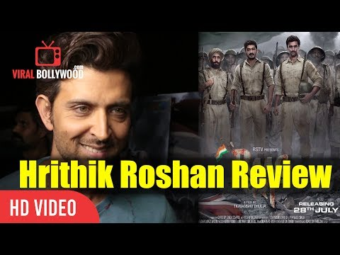 hrithik-roshan-review-on-raagdesh- -raagdesh-movie-special-screening