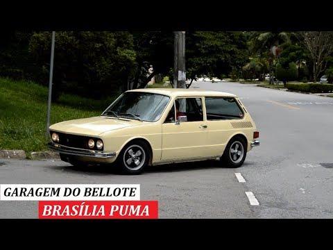 Brasília Puma: conheça uma receita dos anos 70 pra apimentar o VW