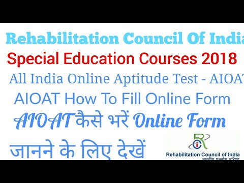 Special Education Courses | AIOAT 2018 Form Online Procedure | Must Watch & Share Video