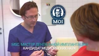 Успех в имплантации. Дамир Мухамадиев/Damir Mukhamadiev(Что такое успех в имплантологии? Безусловно, каждый пациент рассчитывает на успех и, прежде всего, нужно..., 2016-10-05T05:48:19.000Z)