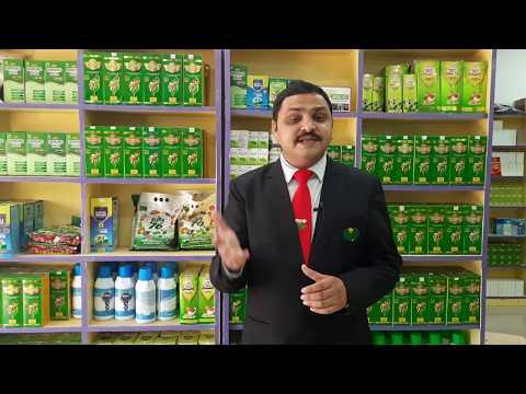 Dhanwantari Products Introduction lDhanwantari Organic/Ayaurvedic Products l Santosh Tonde ,rps 76