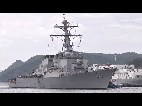 USS John S. McCain (DDG 56) Arrives at Commander Fleet Activities Sasebo