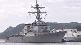 USS John S. McCain (DDG 56) Arrives at Commander Fleet Activities Sasebo