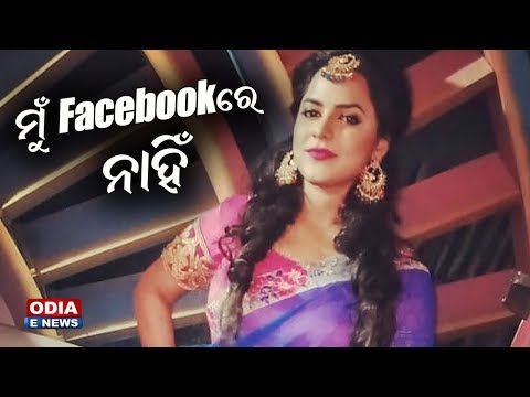 Asima Panda share her Social Media Story & intresting facts of her life
