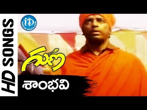 Shambhavi Video Song - Guna Movie    Kamal Haasan    Roshini    Ilaiyaraaja