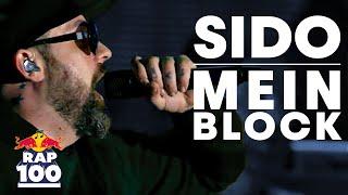 SIDO (feat. Haftbefehl) - Mein Block | SIDO vs. Haftbefehl | Red Bull Soundclash 2015