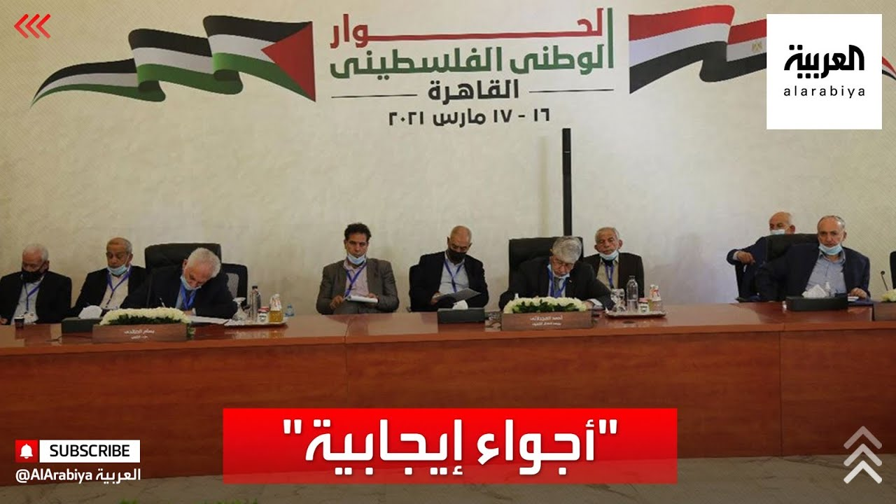 تفاؤل رغم العوائق.. تعرف على مخرجات اجتماع الفصائل الفلسطينية في القاهرة