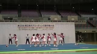 第23回西日本選手権大会2017 楽スポあすかチアリーディングクラブBERRYS