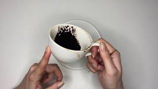 ЧУВСТВА ЛЮБИМОГО К ВАМ СЕЙЧАС онлайн гадание на кофейной гуще что думает чувствует что на сердце