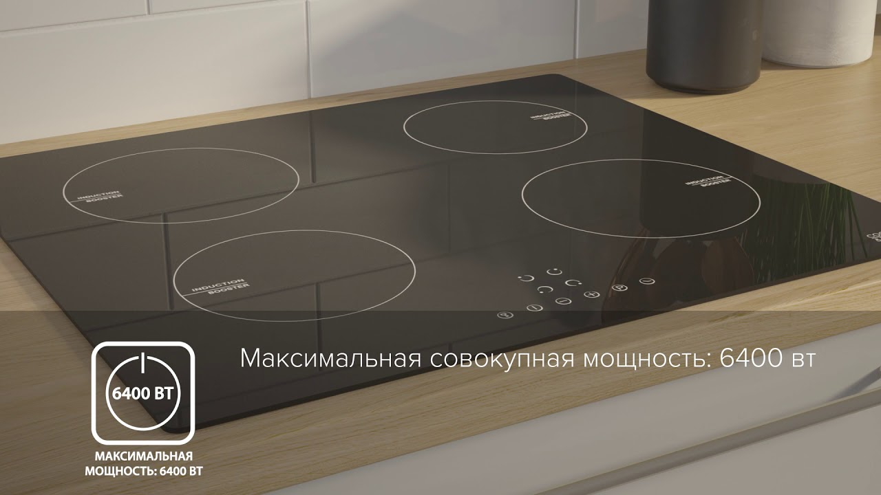 plaque induction quelle marque choisir plaque induction posable plaque plaque with plaque. Black Bedroom Furniture Sets. Home Design Ideas