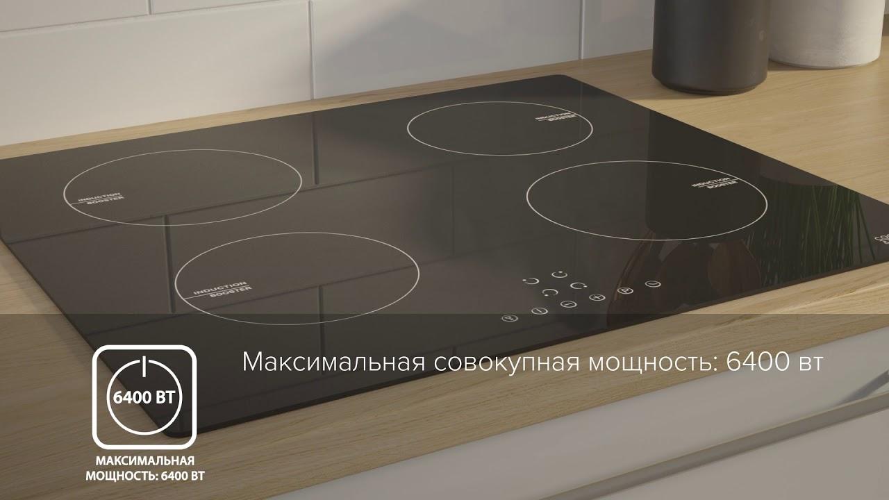 plaque induction quelle marque choisir amazing plaque induction quelle marque choisir with. Black Bedroom Furniture Sets. Home Design Ideas