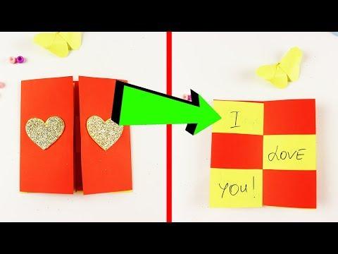 DIY Открытка с фокусом - надписи меняются| Секрет в открытке своими руками