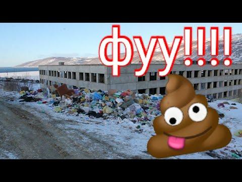 Топ 10 худших городов России.