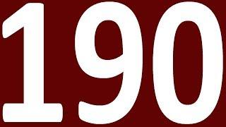ГРАММАТИКА АНГЛИЙСКОГО ЯЗЫКА С НУЛЯ  УРОК 190  АНГЛИЙСКИЙ ЯЗЫК ДЛЯ СРЕДНЕГО УРОВНЯ