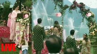 LIVE: Isha Ambani & Anand Piramal GRAND ENGAGEMENT PARTY In Italy | Nita & Mukesh Ambani