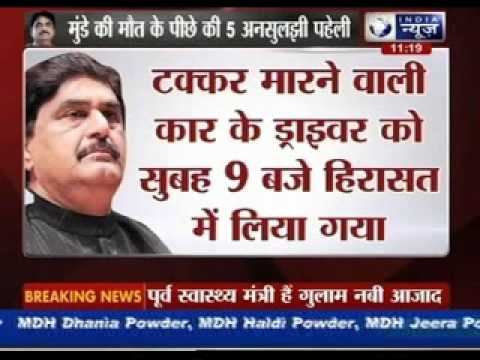 Gopinath Munde's death tragedy or a deliberate murder mystery?