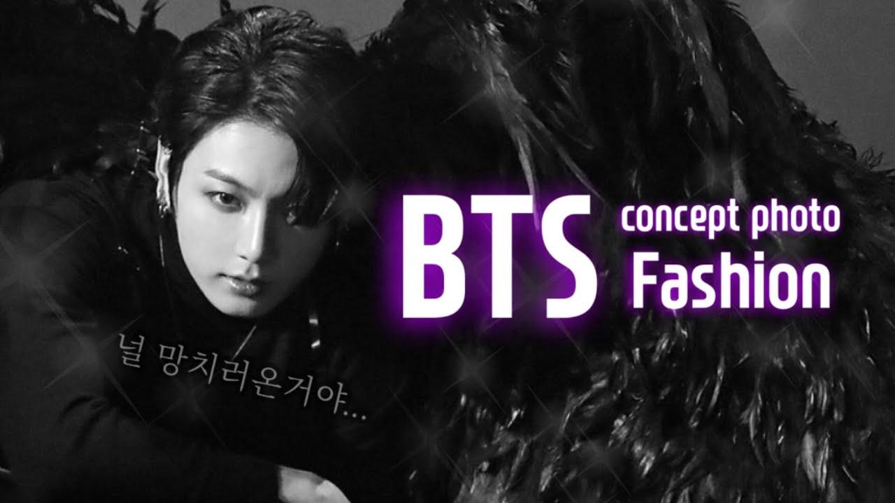 BTS 컨셉포토 퇴폐섹시 VS 귀염섹시 명품패션 & 미모 모음ZIP (방탄소년단)