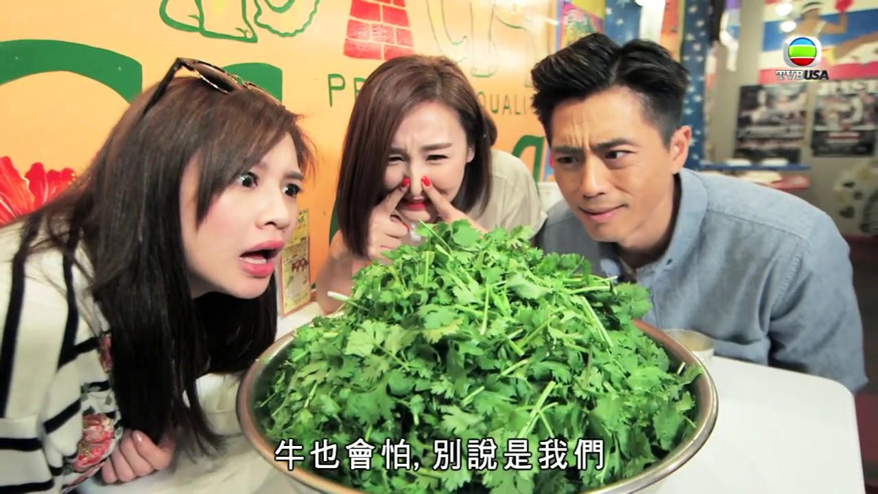 森美旅行團 芫荽控注意! 挑戰東京重口味芫荽拉麵+特飲 - YouTube