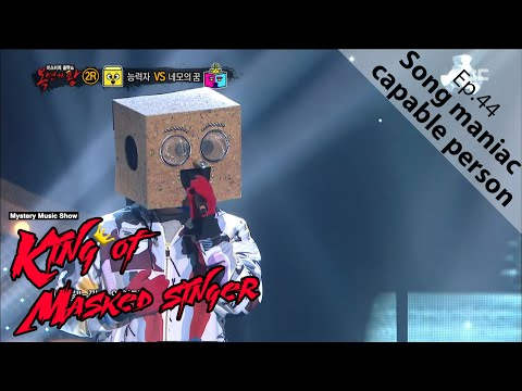 [King of masked singer] 복면가왕 - 'Song maniac capable person' 2round - Those Days 20160131